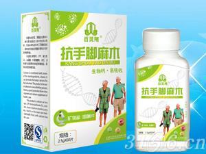抗手腳麻木—單瓶鈣