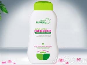 舒緩潤膚乳