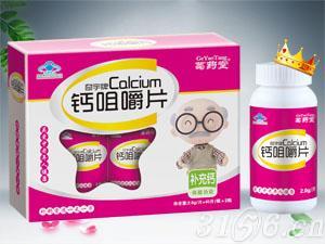 双瓶钙咀嚼片(中老年型)