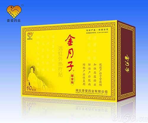 金月子暖宫贴-妇科产品-贴剂
