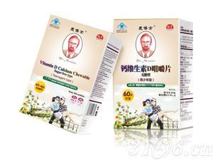 青少年钙维生素D咀嚼片(无糖型)