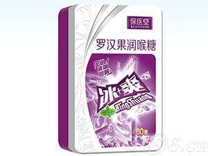 罗汉果润喉糖(铁盒)