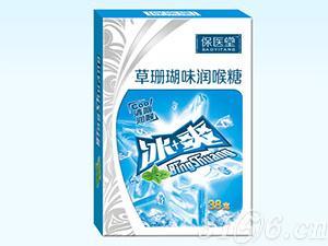 草珊瑚味润喉糖(纸盒)