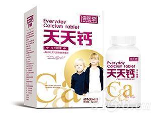 天天钙片-压片糖果(儿童型)