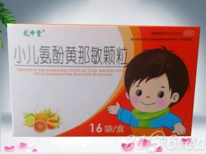 儿童感冒吃小儿氨酚黄那敏颗粒有用吗