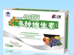 铁锌钙多种维生素口服液(12支)