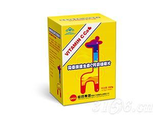 同泰牌维生素C钙奶咀嚼片(100片)