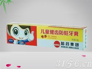 儿童健齿防蛀牙膏