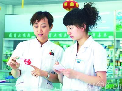 2015年北京执业药师就业情况分析