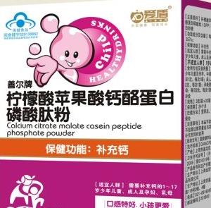 柠檬酸苹果酸钙酪蛋白磷酸肽