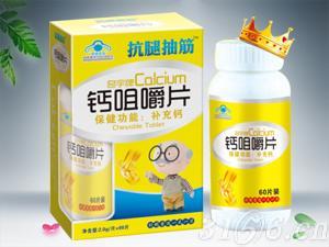 抗腿抽筋钙咀嚼片(60片)
