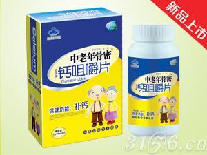中老年骨密钙咀嚼片