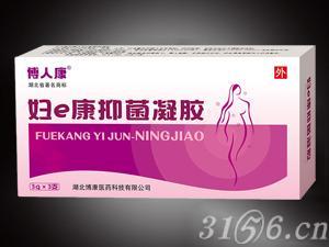 妇e康凝胶推射剂--妇科