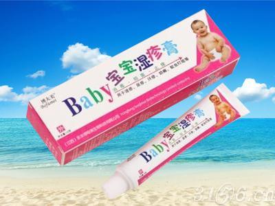 BABY宝宝湿疹膏
