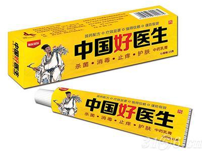 中国好医生中药乳膏