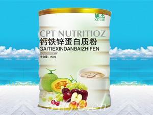 钙铁锌蛋白质粉招商