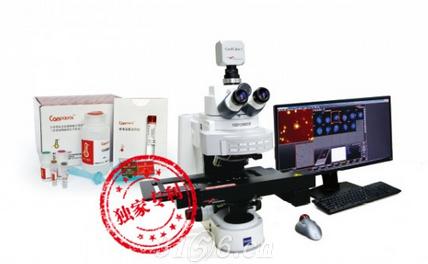 Canpatrol循环肿瘤细胞(CTC)分型检测系统