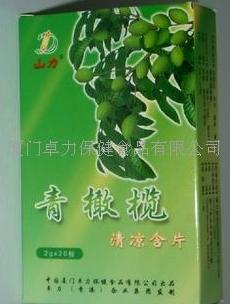 青橄榄含片