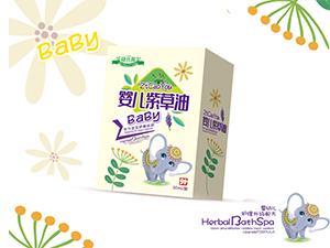 嬰兒紫草油