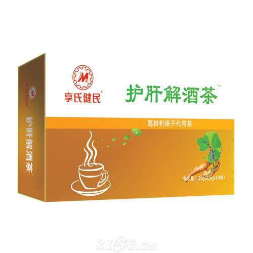 享氏健民护肝解酒茶