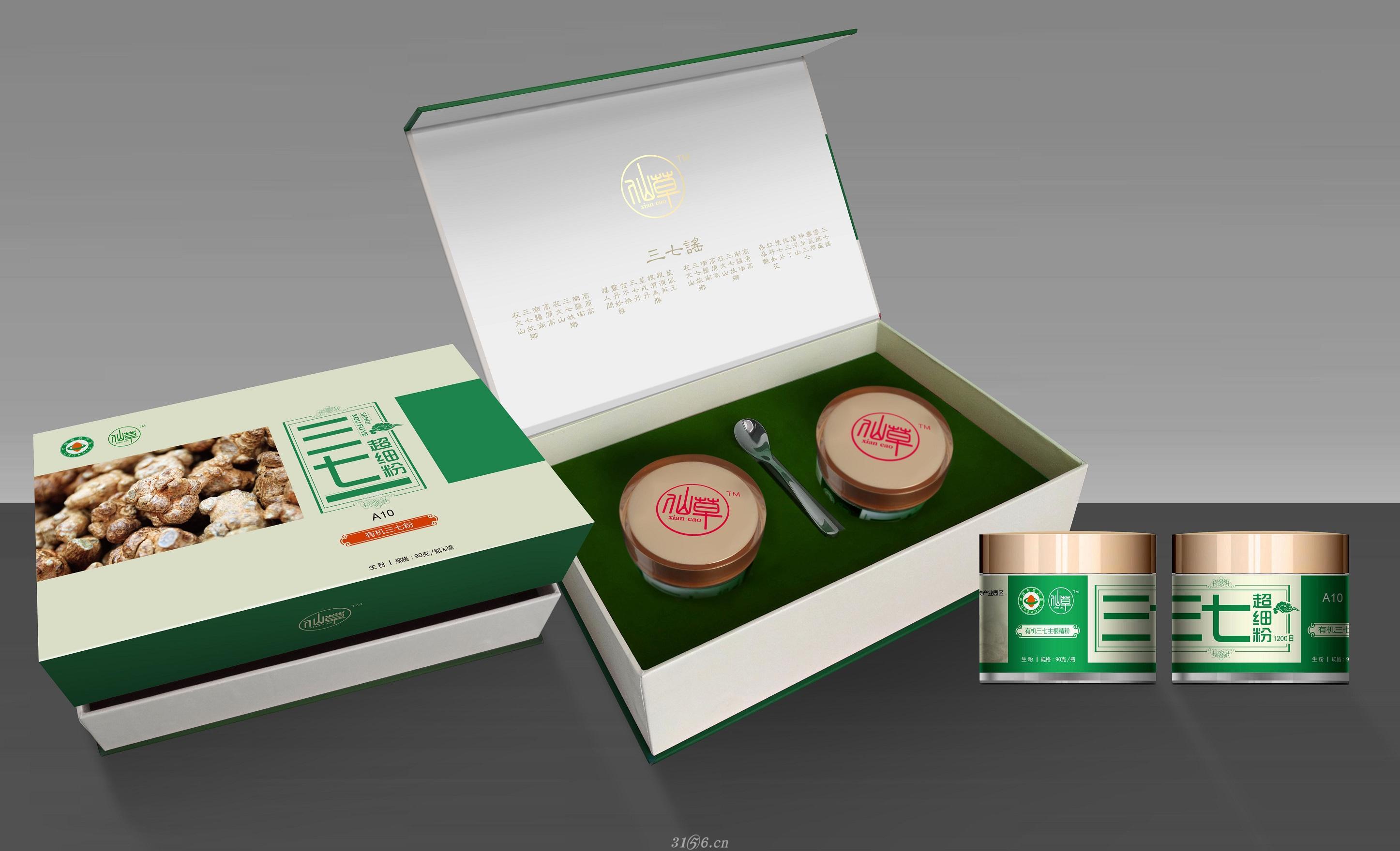 包装 包装设计 设计 2893_1760