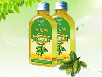 绿蜂胶护肤甘油2