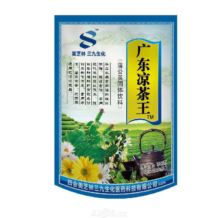 美芝林三九 广东凉茶王凉茶