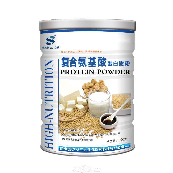 美芝林三九 复合氨基酸蛋白质粉