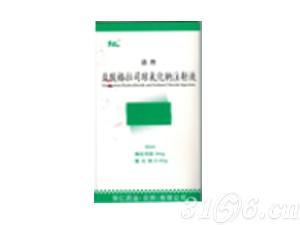 盐酸格拉司琼氯化钠注射液