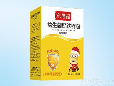 益生菌钙铁锌粉