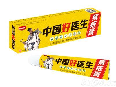 中国好医生痔疮膏