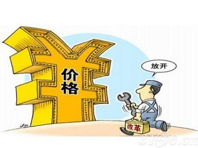 广西放开公立医院63项医疗服务价格 实行市场调节图片
