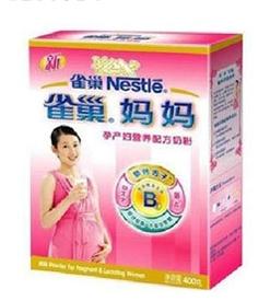 孕产妇营养配方奶粉