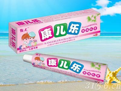 康儿乐 宝宝乳膏-皮肤外用