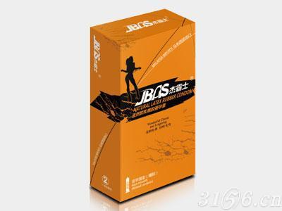 杰霸士避孕套马来西亚进口-螺纹型招商