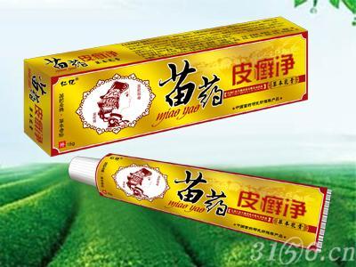 苗药皮癣净草本乳膏
