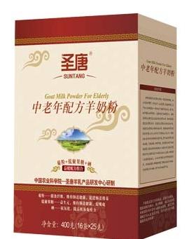 佰必佳圣唐中老年配方羊奶粉(400g盒装)