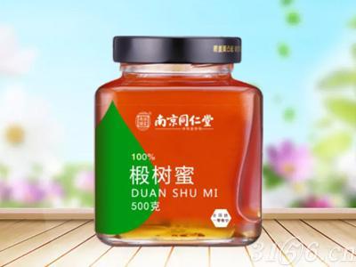 椴树蜜(中药饮片蜂蜜)
