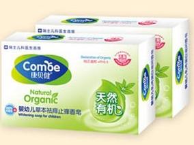 康贝健婴幼儿草本祛痱止痒香皂