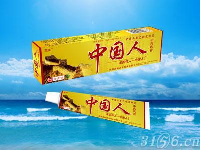 中国人中药乳膏