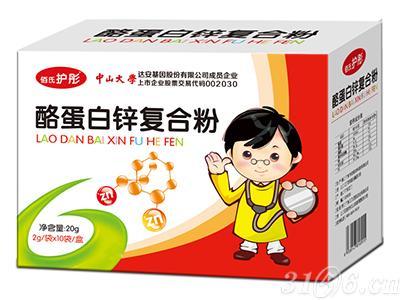 佰氏护彤酪蛋白锌复合粉