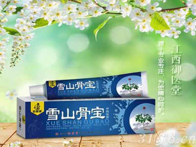 老赖铍雪山骨宝中药乳膏