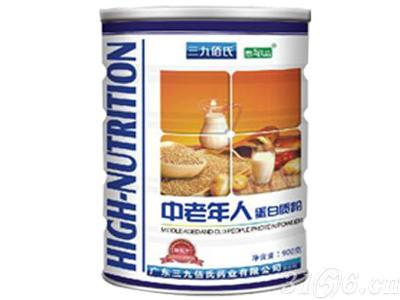 三九佰氏中老年蛋白质粉