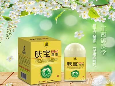 老赖铍肤宝霜剂