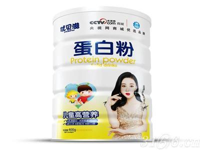 儿童高营养蛋白粉