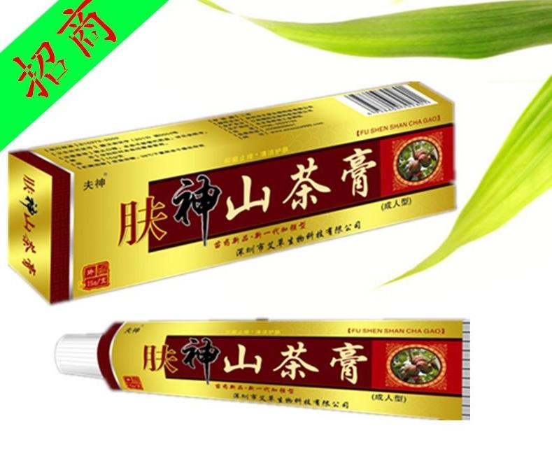 肤神山茶膏