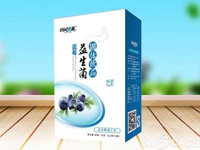 蓝莓益生菌
