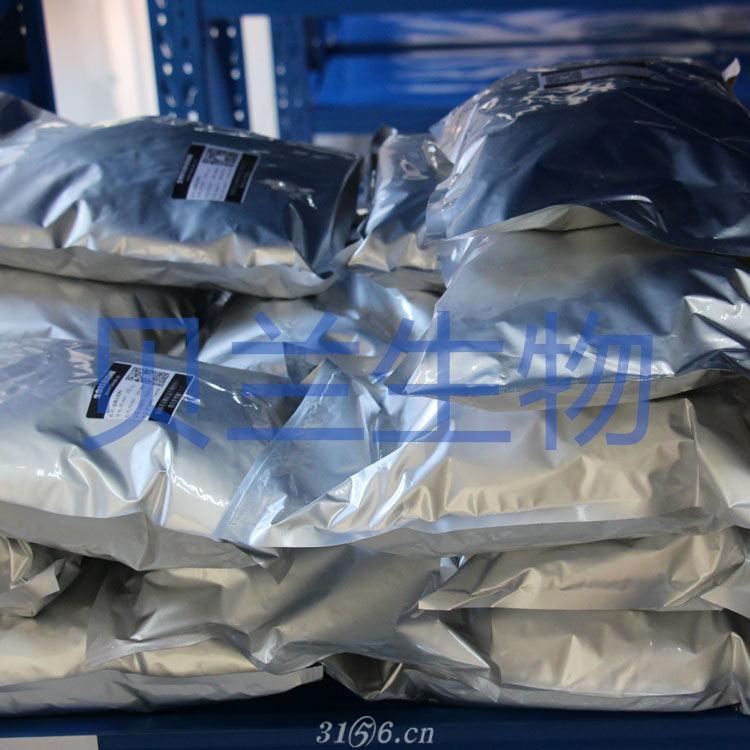 十一酸睾酮5949-44-0