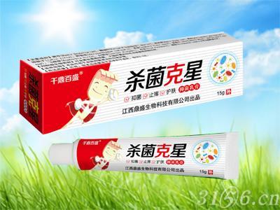 江西鼎盛生物科技有限公司