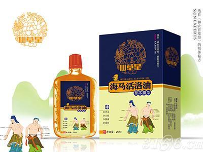 海马活络油草本精华—仙草星油剂